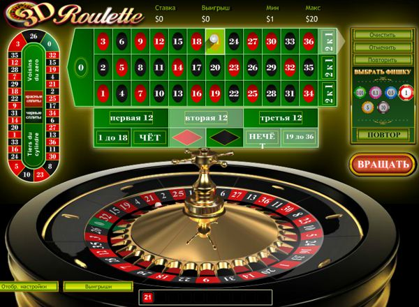 Верхний предел ставки в казино онлайн казино игри мега джак