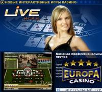 Живые дилеры в Казино Европа
